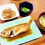 【料理初心者向け】苦手な和食・煮魚が時短でおいしく作れる!動画deお料理教室(単発)