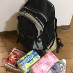 防災の備えリスト「持ち出し用リュック」「水・食べ物の備蓄」子どものいる4人家族の実例