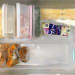 【冷凍庫収納】探し物・リバウンドしないお片付けのコツ