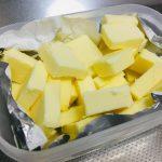 【時短料理のコツ】バターの簡単便利な保存方法(冷蔵庫・容器で賢い管理)