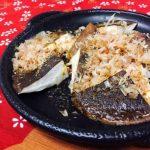 【時短レシピ】加賀野菜 百万石しいたけのトースター焼き(5分で完成)