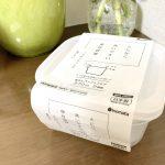 とにかく洗いやすい!冷凍ご飯(ごはん)におすすめ100均セリアの保存容器とおいしい保存方法